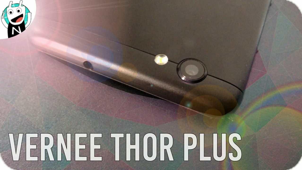 Vernee Thor Plus