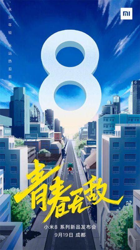 Xiaomi Mi 8 Youth-teaser