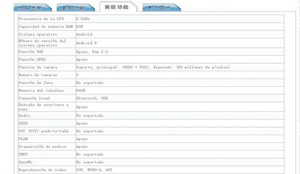 Meizu M9 Note pasa por TENAA